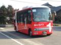 20150104_133840 川島 - あんくるバス安祥線バス