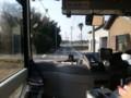 20150104_135530 安祥線バス - 川島しゅっぱつ