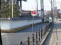 20150104_140610 安祥線バス - 歴史博物館バス停