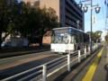 20150128_080419 みぎまわり循環線バス - 市役所・文化センター
