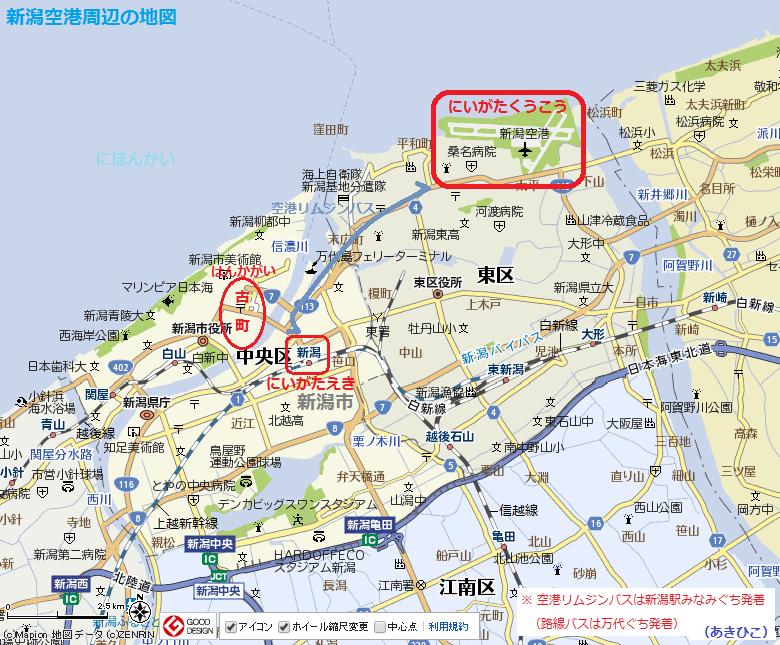 新潟空港周辺の地図(あきひこ)