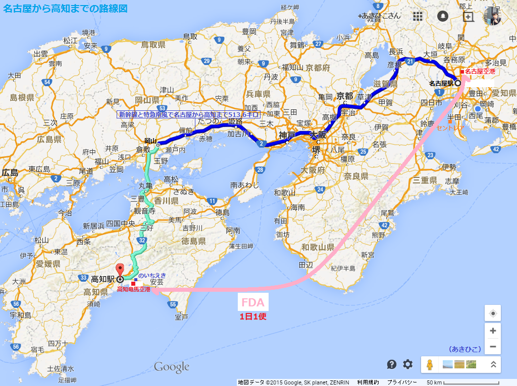 名古屋から高知までの路線図(あきひこ)