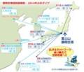 静岡空港就航路線図 - 2014年ふゆダイヤ