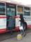 20150308_124601 更生病院 - 名鉄バス