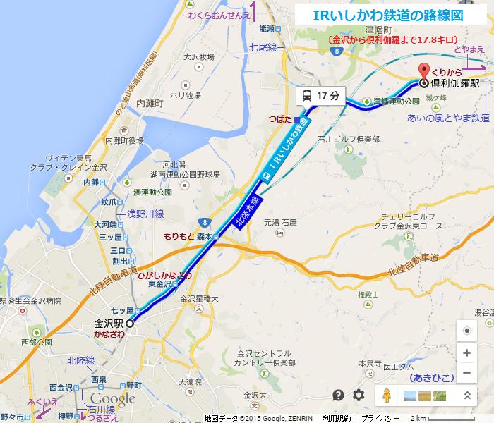 IRいしかわ鉄道の路線図(あきひこ)