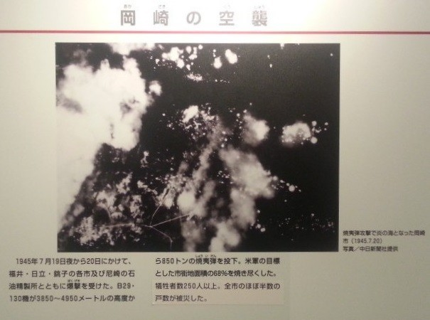 2015.3.17 ピースあいち - 岡崎くうしゅう 605-450