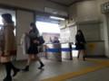20150320_152338 武豊 - かいさつ