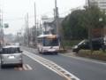 20150403_075943 名鉄バス - 錦町小学校のよこ
