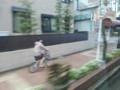 20150406_081414 名鉄バス - 錦町小学校のよこ