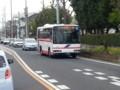 20150410_075439 名鉄バス - 錦町小学校のよこ