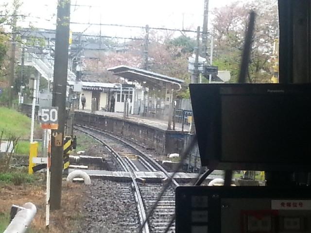 20150413_100704 猿投いきふつう - 平戸橋