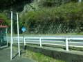 20150427_124232 名松線代行バス - 比津