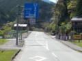 20150427_124914 名松線代行バス - 道路看板