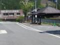 20150427_124948 名松線代行バス - 伊勢奥津にとうちゃく