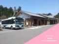 20150427_125120 伊勢奥津 - 代行バスと観光案内交流施設