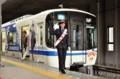 泉北高速鉄道の記念電車(あさひ)02