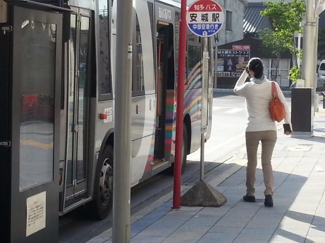 20150508_074114 あんじょうえき - ひだりまわり循環線バス