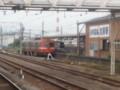 20150509_082454 富士 - JRホームから岳南電車をみる
