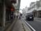 20150509_085238 吉原商店街 - にしのほう