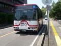 20150513_122443 市役所・文化センター - みぎまわり循環線バス