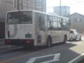 20150518_080758 市役所・文化センター - みぎまわり循環線バス