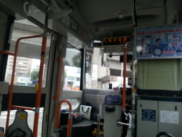 20150601_073553 安祥線バス - みなみあんじょうガード