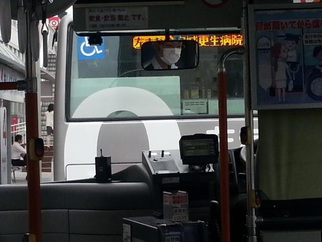 20150601_074348 安祥線バス - あんじょうえき