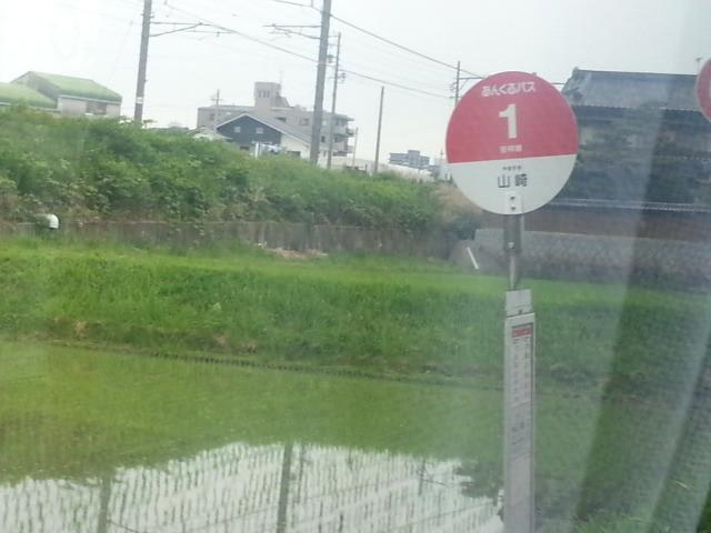 20150601_075200 安祥線バス - 山崎