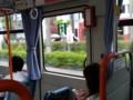 20150601_075509 安祥線バス - あんじょうコロナ