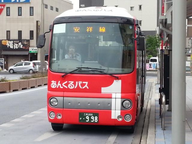 20150601_075923 あんじょうえき - 安祥線バス