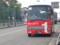 20150617_073121 歴史博物館 - 安祥線バス