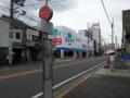 20150619_160313 杉栄町バス停16時03分