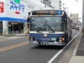 20150619_160444 杉栄町 - 栄いきバス