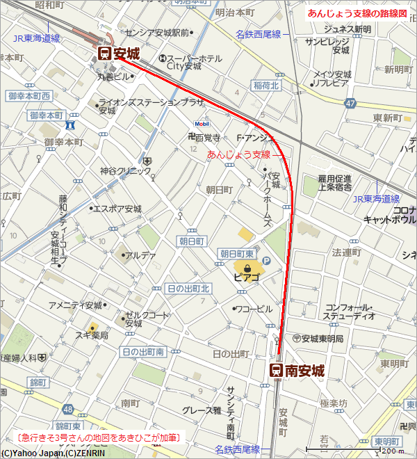 あんじょう支線の路線図(急行きそ3号さんの地図から)