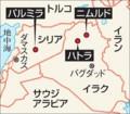 パルミラ関連地図(あさひ)