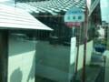 20150624_084726 名鉄バス - 北本郷