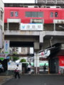 20150701_131826 津島 - ホームに停車中のあかい電車