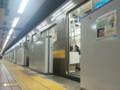 高畑駅に設置されたホームドア(motoryama7011fさん)
