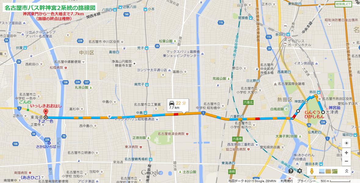 名古屋市バス幹神宮2系統の路線図(あきひこ)