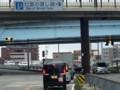 20150723_141051  幹神宮1系統バス - 内田橋北交差点を右折