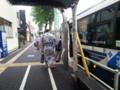 20150723_145415 東海通 - 幹神宮1系統バス