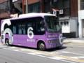 20150728_124347 栄町どおり - 西部線バス