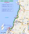 秋田から新潟までの路線図 (あきひこ)