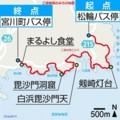 三浦岩礁のみちの地図(さんけい)