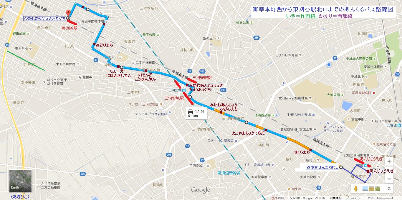 御幸本町西から東刈谷駅北口までのあんくるバス路線図(あきひこ)