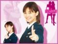 伊東美咲さんの逮捕しちゃうぞ!