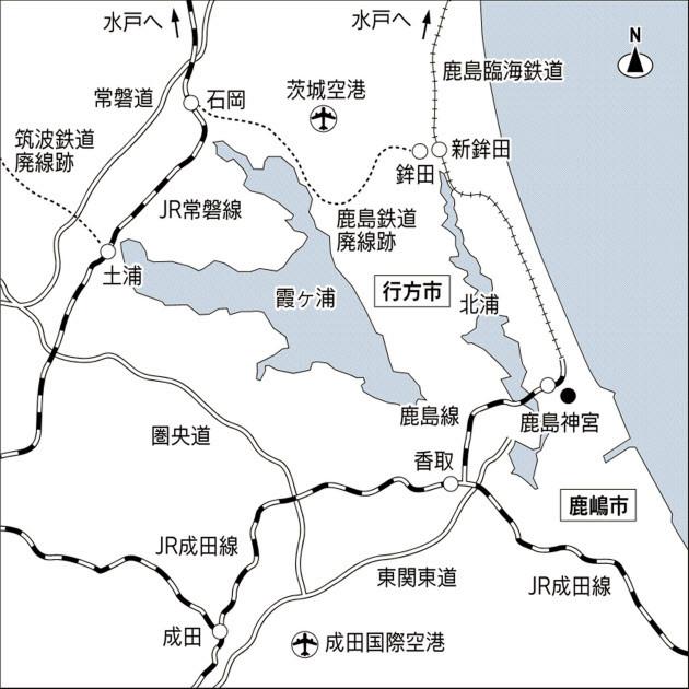 鹿島鉄道廃線あと地図(にっけい)