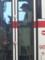 20150907_180456 更生病院 - 名鉄バス