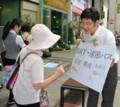連節バス反対運動をおこなう斎藤裕弁護士(あさひ)