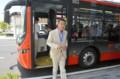 市役所前バス停 - 万代橋ラインの連節バス(あさひ)